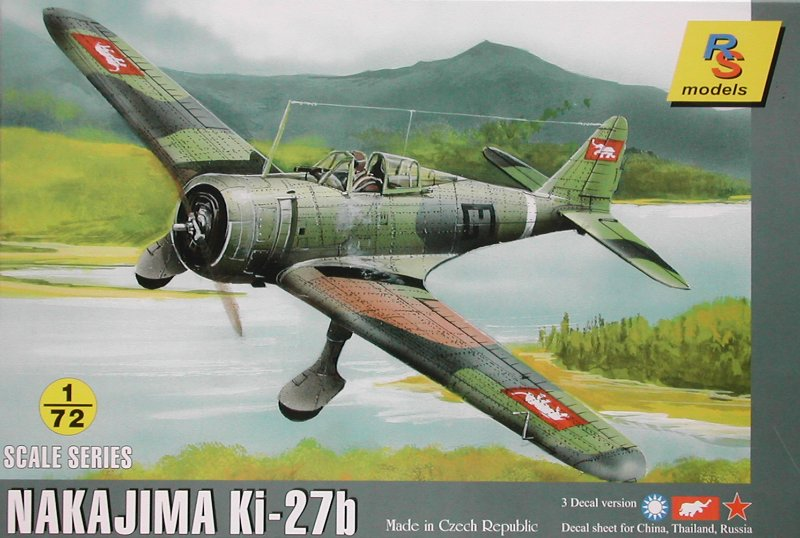 Nakajima Ki-27b (China,Thailand,Russia) 1/72 RS Models