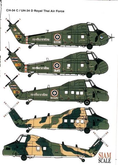 H-34 Choctaw / S-58T Royal Thai Airforce Decal 1/72