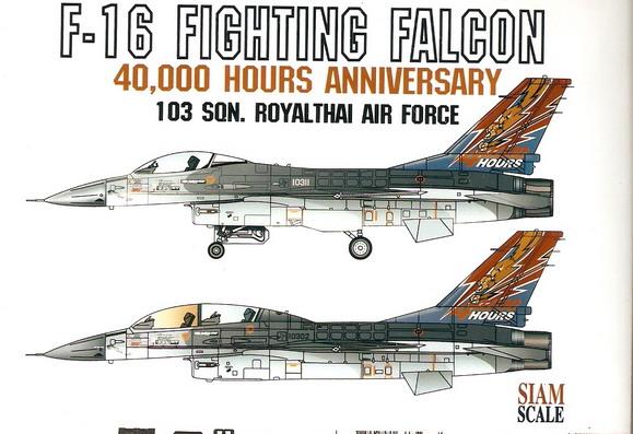 F-16 A/B 4000 Hours Royal Thai Air Force 1/72 Decal
