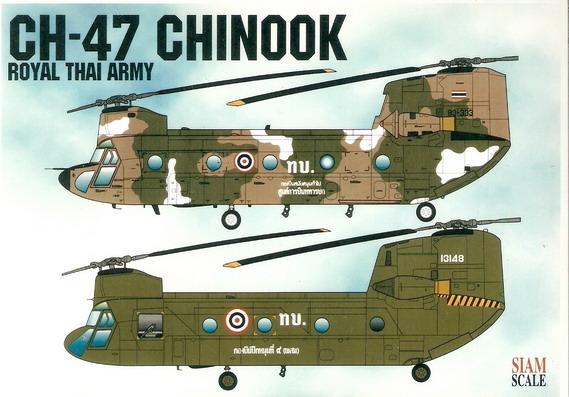 CH-47 A/D Chinook Royal Thai Army 1/72 Decal