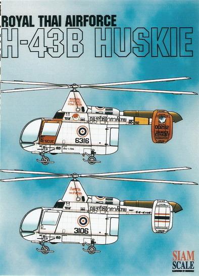 H-43B Huskie RTAF 1/32 Decal