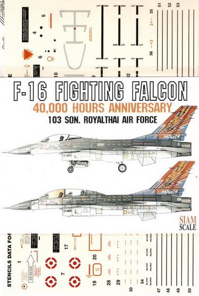 F-16 A/B 4000 Hours Royal Thai Air Force 1/32 Decal