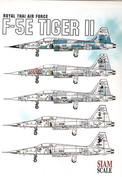 F-5E Tiger II 50000 Hrs. RTAF 1/32 Decal
