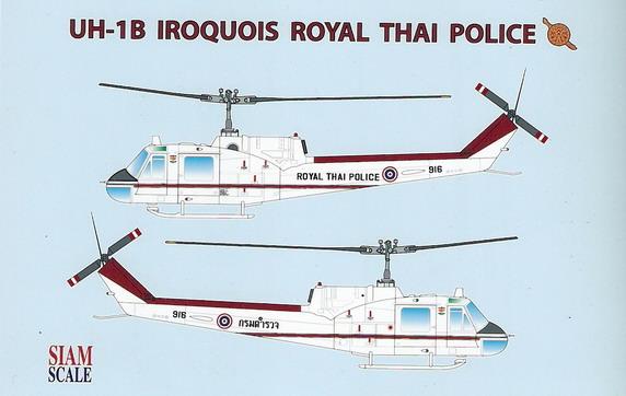 UH-1B Royal Thai Police 1/32 Decal