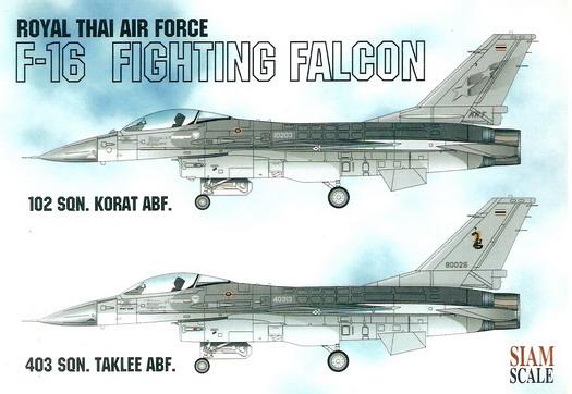 F-16 A/B ADF RTAF 1/32 Decal