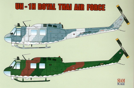 UH-1H Royal Thai Air Force 1/32 Decal