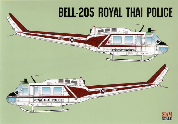 Bell 205 Royal Thai Police 1/32 Decal