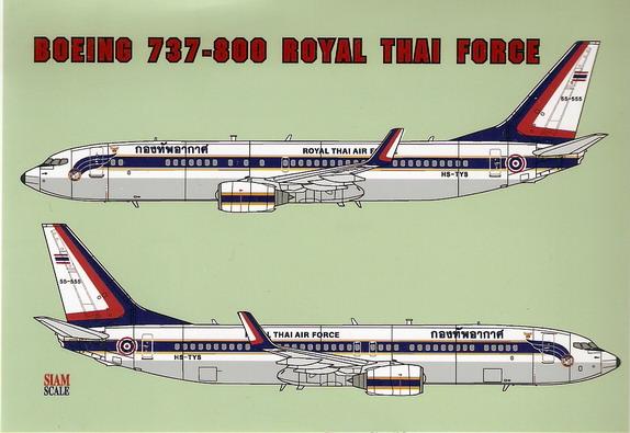 Boeing 737-800 RTAF 1/144 Decal