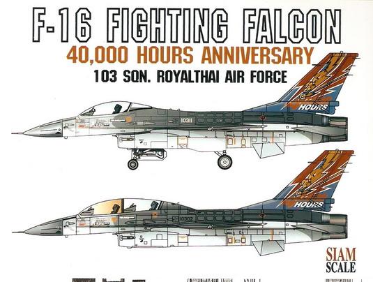 F-16 A/B 40000 Hours Royal Thai Air Force 1/48 Decal