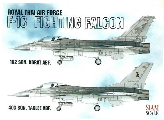 F-16 A/B ADF RTAF 1/48 Decal