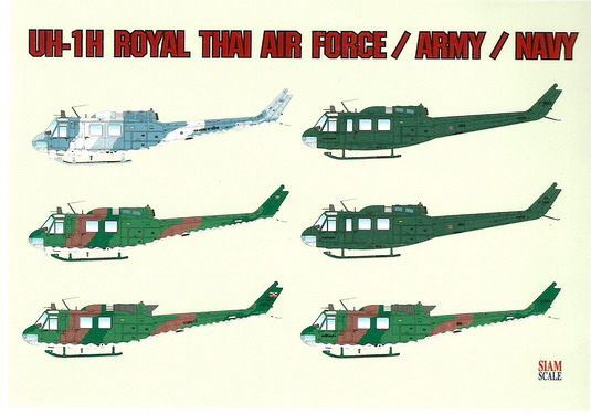 UH-1H Royal Thai Army/Navy/Air Force 1/48 Decal