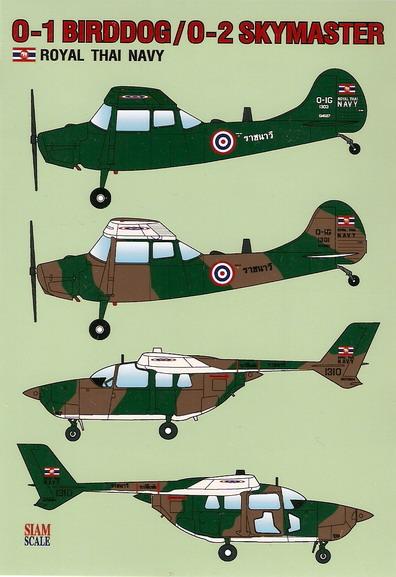 O-1 Birddog/O-2 Skymaster Royal Thai Navy 1/48 Decal