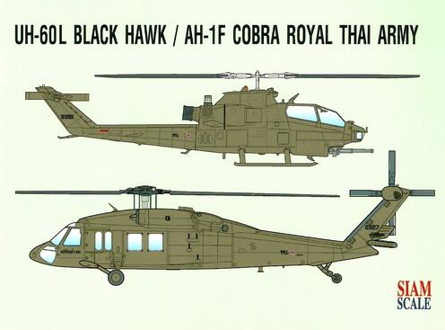 UH-60L/AH-1F RTA 1/72 Decal