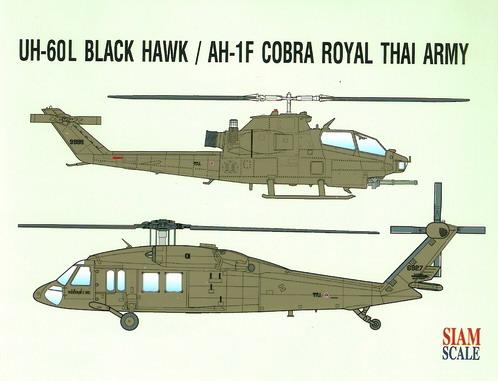 UH-60L Black Hawk RTA 1/35 Decal
