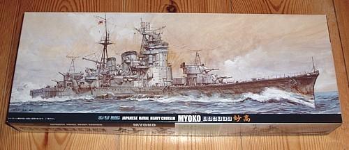 IJN Heavy Cruiser Myoko 1/700 Fujimi