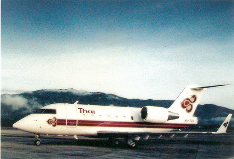 CL-604 Challenger Thai 1/144 Decal for Revell