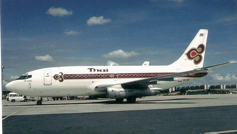 Boeing 737-200 Thai 1/144 Decal for Airfix