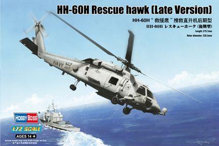 HH-60H Rescue hawk (Late Version) 1/72 HobbyBoss