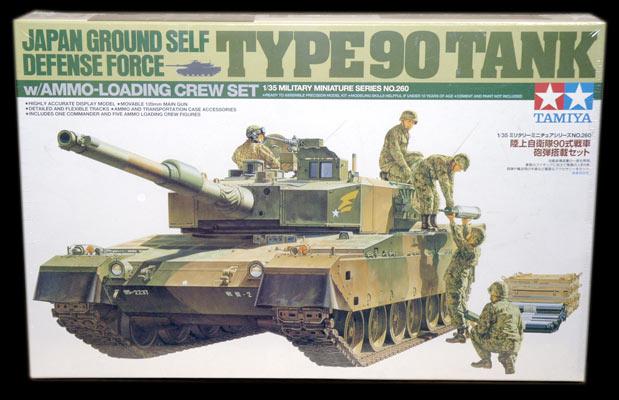 Type 90 Tank w/Ammo-Loading 1/35 Tamiya
