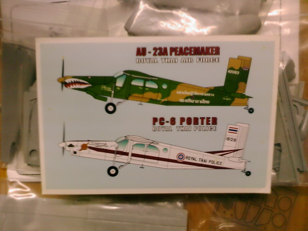 AU-23A Peacemaker 1/48 Resin Kit