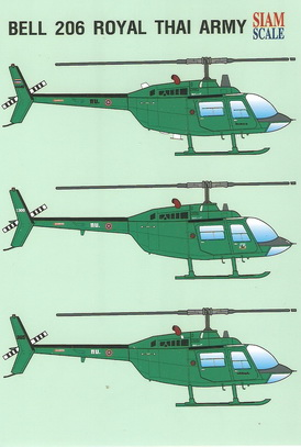 Bell-206 Royal Thai Army 1/32 Decal