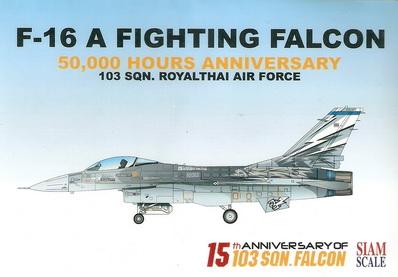 F-16A Royal Thai Air Force 50,000Hrs. 1/32 Decal