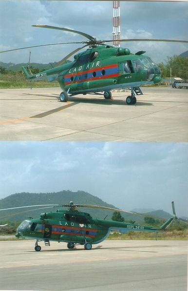 MI-17 Lao Air (2) 1/72 Decal
