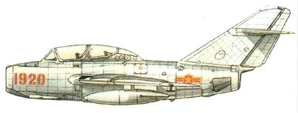 Mig-15 UTI Vietnam 1/72 Decal