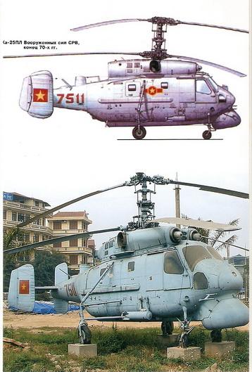 KA-25 Vietnam 1/72 Decal
