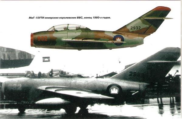 Mig-15 UTI Cambodia 1/72 Decal