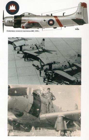 A-1 Skyraider Cambodia 1/72 Decal