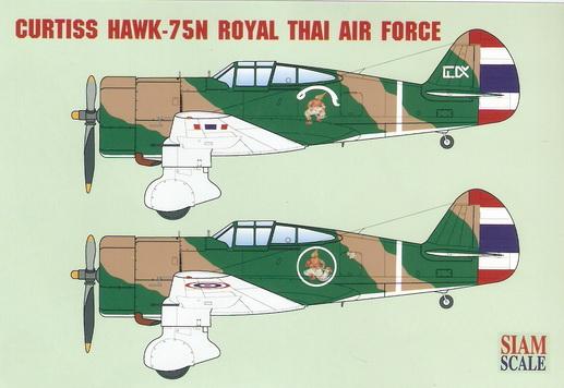 Hawk 75N RTAF 1/72 Decal