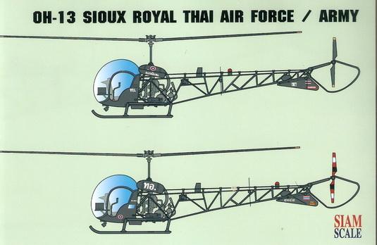 OH-13 Sioux RTAF/Army 1/72 Decal