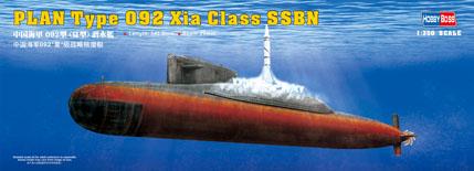 PLAN Type 092 Xia Class Submarine 1/350 HobbyBoss