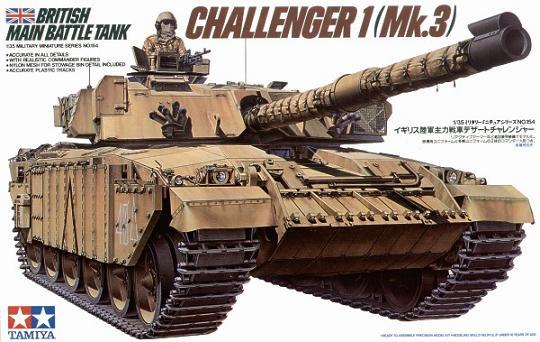 Challenger I Mk.III 1/35 Tamiya