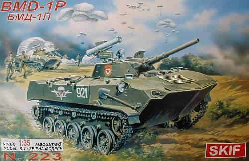 BMD-1P 1/35 Skif