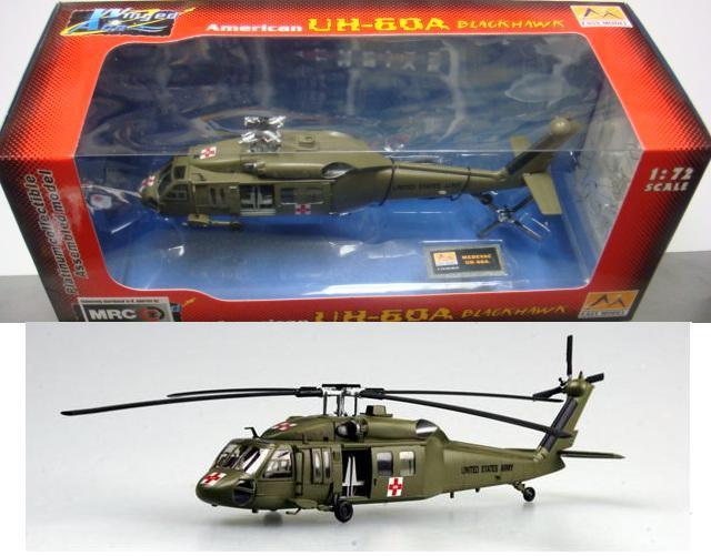 MODEL RECTIFIER AMBULANCE UH-60A BLACK HAWK 1/72