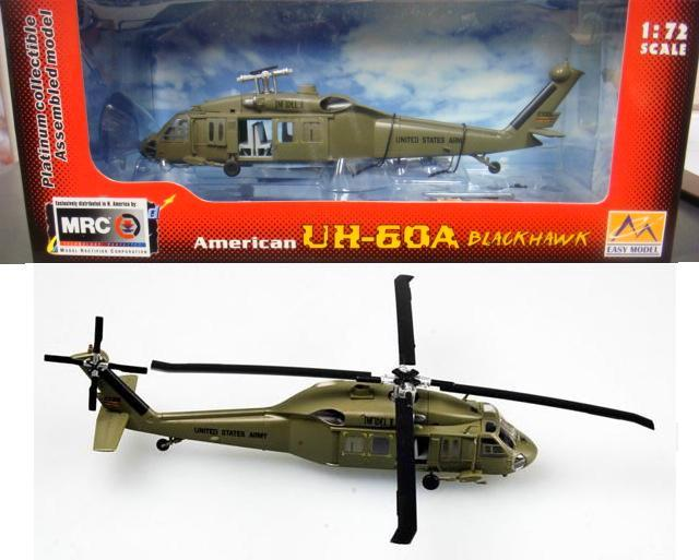 MODEL RECTIFIER INFIDEL II UH-60A BLACKHAWK 1/72