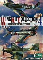Wingkit Collection 4 1/144 F-toys (11pcs)