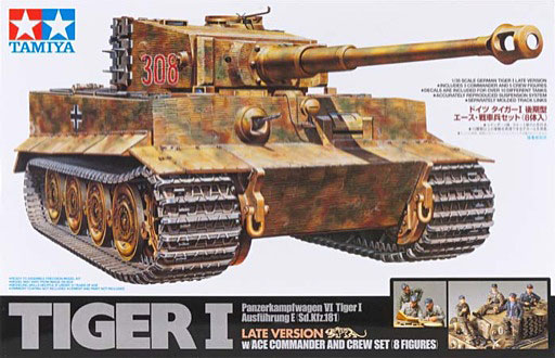 Tiger I w/Ace (8 Figures) 1/35 Tamiya
