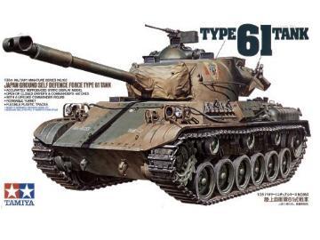 Type 61 tank 1/35 Tamiya