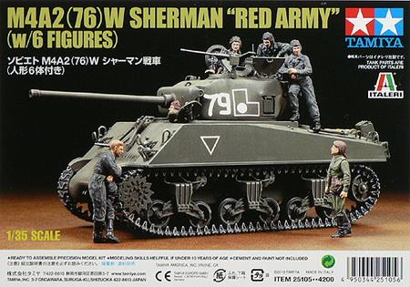 M4A2 Red Army w/Figures 1/35 Tamiya