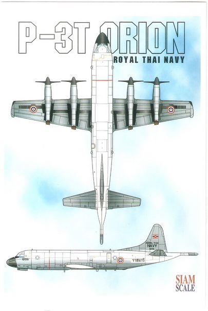 P-3T Orion Royal Thai Navy 1/144 Decal