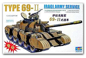 Type 69II Iragi Army Service 1/35 Trumpeter