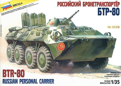 BTR-80 1/35 Zevezda
