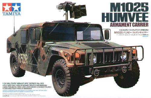 M1025 Humvee Armament Carrier 1/35 Tamiya