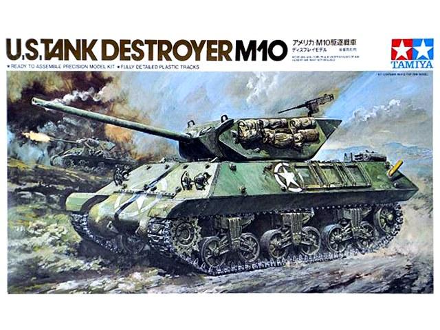 U. S. Tank Destroyer M10 1/24 Tamiya