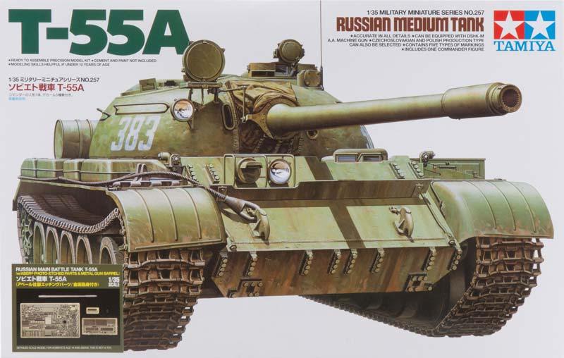 T-55A w/PE and Barrel 1/35 Tamiya