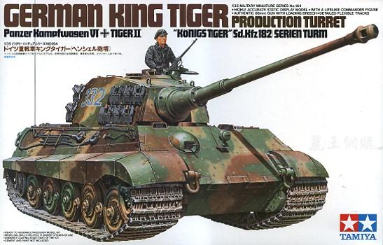 Sd.Kfz 182 King Tiger 1/35 Tamiya