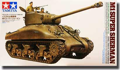 M1 Super Sherman 1/35 Tamiya